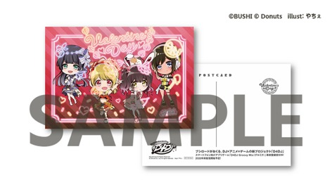 (C)bushiroad All Rights Reserved. (C)Donuts Co. Ltd. All rights reserved.