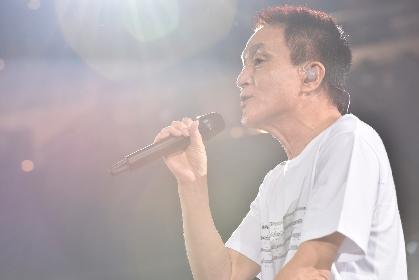 小田和正、明治安田生命企業CM曲「風を待って」を初の配信シングルとしてリリース決定