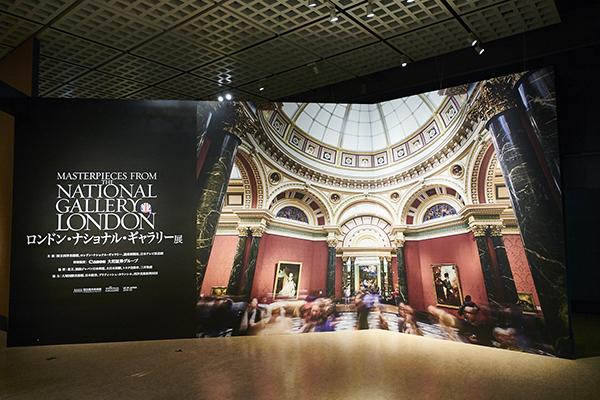ロンドン・ナショナル・ギャラリー展 会場入口 (撮影:大橋祐希)