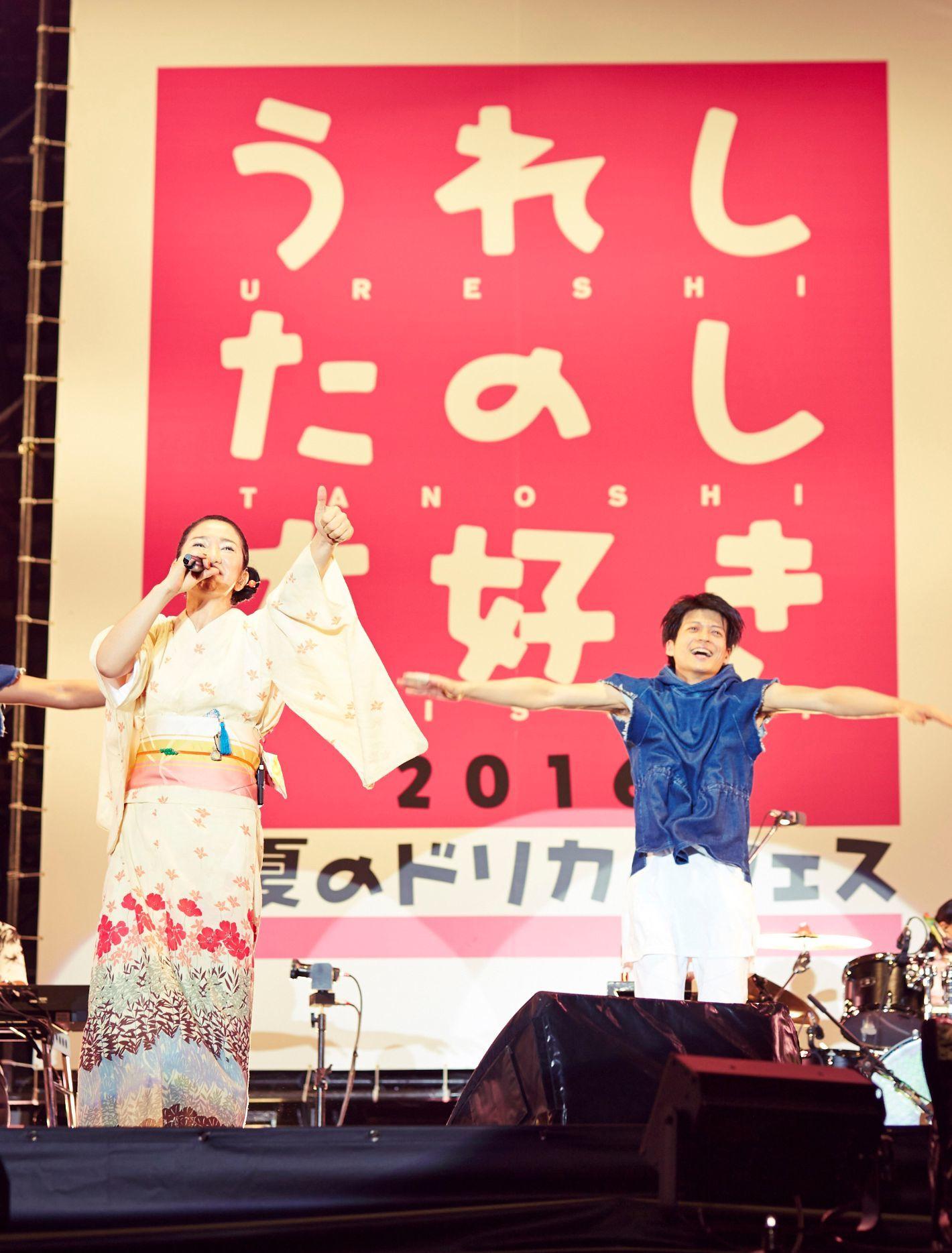 DREAMS COME TRUE、倉田大誠アナウンサー Photo:植松千波 / 橋本塁(SOUND SHOOTER) (C)フジテレビ