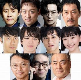 三谷幸喜作・演出の最新公演『大地(Social Distancing Version)』 WOWOWでライブ配信が決定
