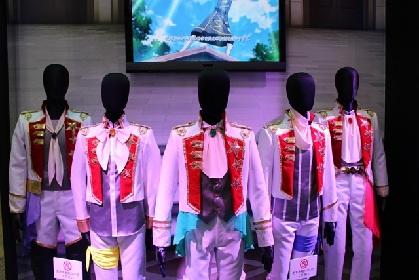 『スタミュ』や『アルスラーン戦記』の巨大展示物に注目! アニメジャパン2016のNBCユニバーサルブースは発表ごとも盛りだくさん!