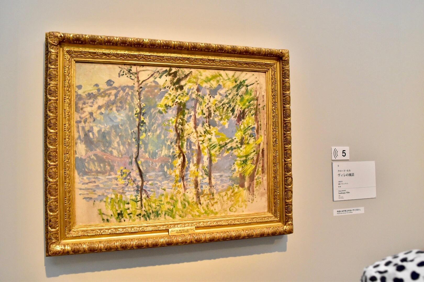 クロード・モネ 《ヴィレの風景》1883年 個人蔵