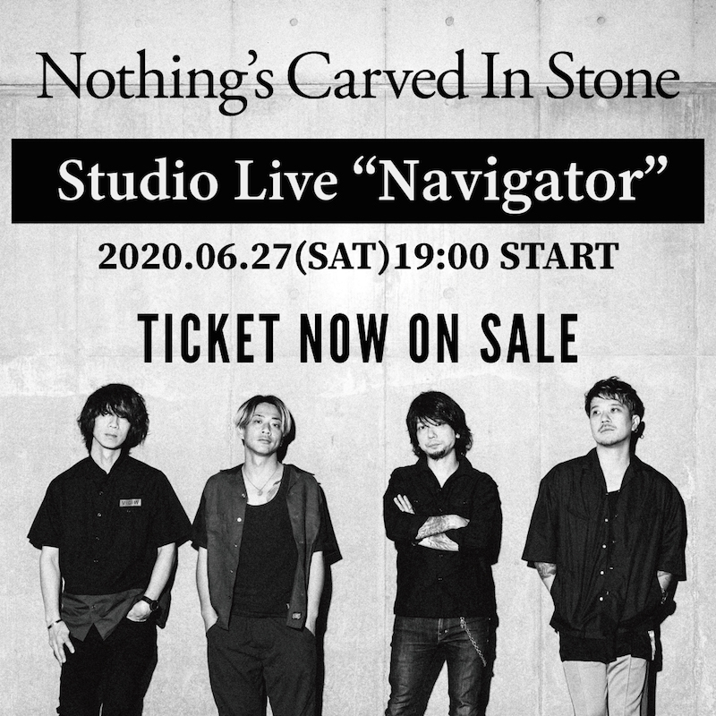 "Nothing's Carved In Stone Studio Live ""Navigator"""