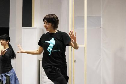 柚希礼音、一人ミュージカル『LEMONADE』に奮闘中! 稽古場レポート&インタビュー