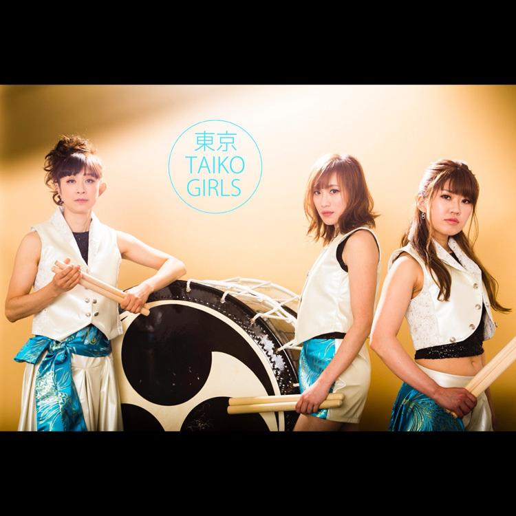 東京TAIKOGIRLSは太鼓を使ったミニライブを行う
