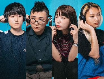NITRODAY、ボーカル小室20歳の誕生日に自主企画『ヤングマシン4号』を開催 共演にはNOT WONKが決定