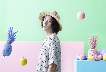 """ビッケブランカ 架空の""""夏""""を想う「夏の夢」MV公開"""