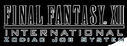 楠本桃子のゲームコラムvol.92 新しい時代のファンタジー『ファイナルファンタジーXII ザ ゾディアックエイジ』