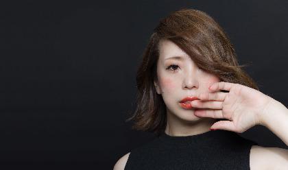 「お酒と共に歌と演奏とおしゃべりを一緒に楽しみたい」古内東子、2020年初のトーク&ライブに向けてインタビュー