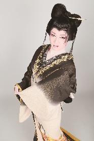 新歌舞伎座公演も決定!勢いが止まらない「劇団美山」 1/27(土)CSに登場【大衆演劇】