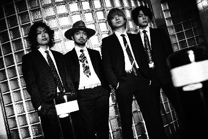クリープハイプ NHK Eテレ『あはれ!名作くん』シーズン5主題歌を担当「たった30秒で、つんとくる曲を作りました」