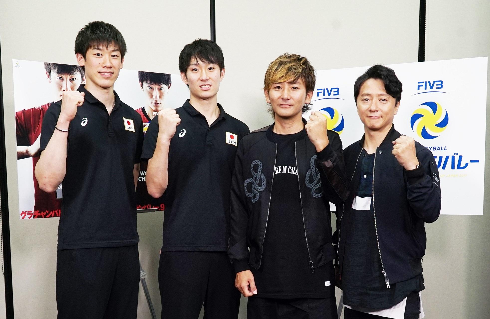 石川祐希選手、柳田将洋選手、ポルノグラフィティ