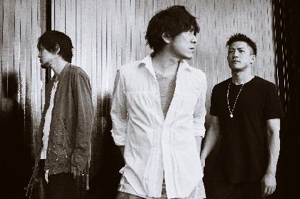 back number 映画『銀魂2』主題歌「大不正解」MV解禁