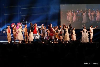 スターダンサーズ・バレエ団、『ドラゴンクエスト』公演映像を無料公開