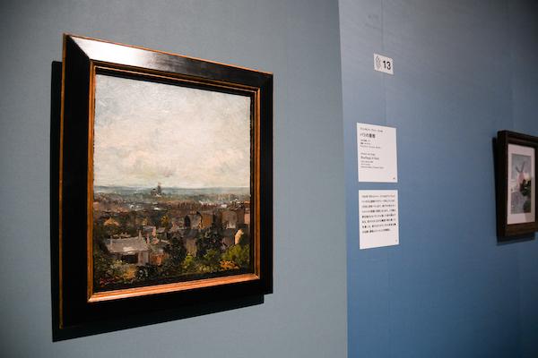 フィンセント・ファン・ゴッホ《パリの屋根》 アイルランド・ナショナル・ギャラリー蔵