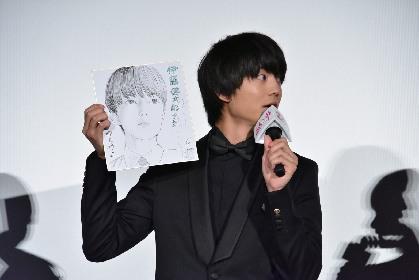 伊藤健太郎、主演映画『惡の華』海外映画祭への出品に「共感してもらえる自信はある」