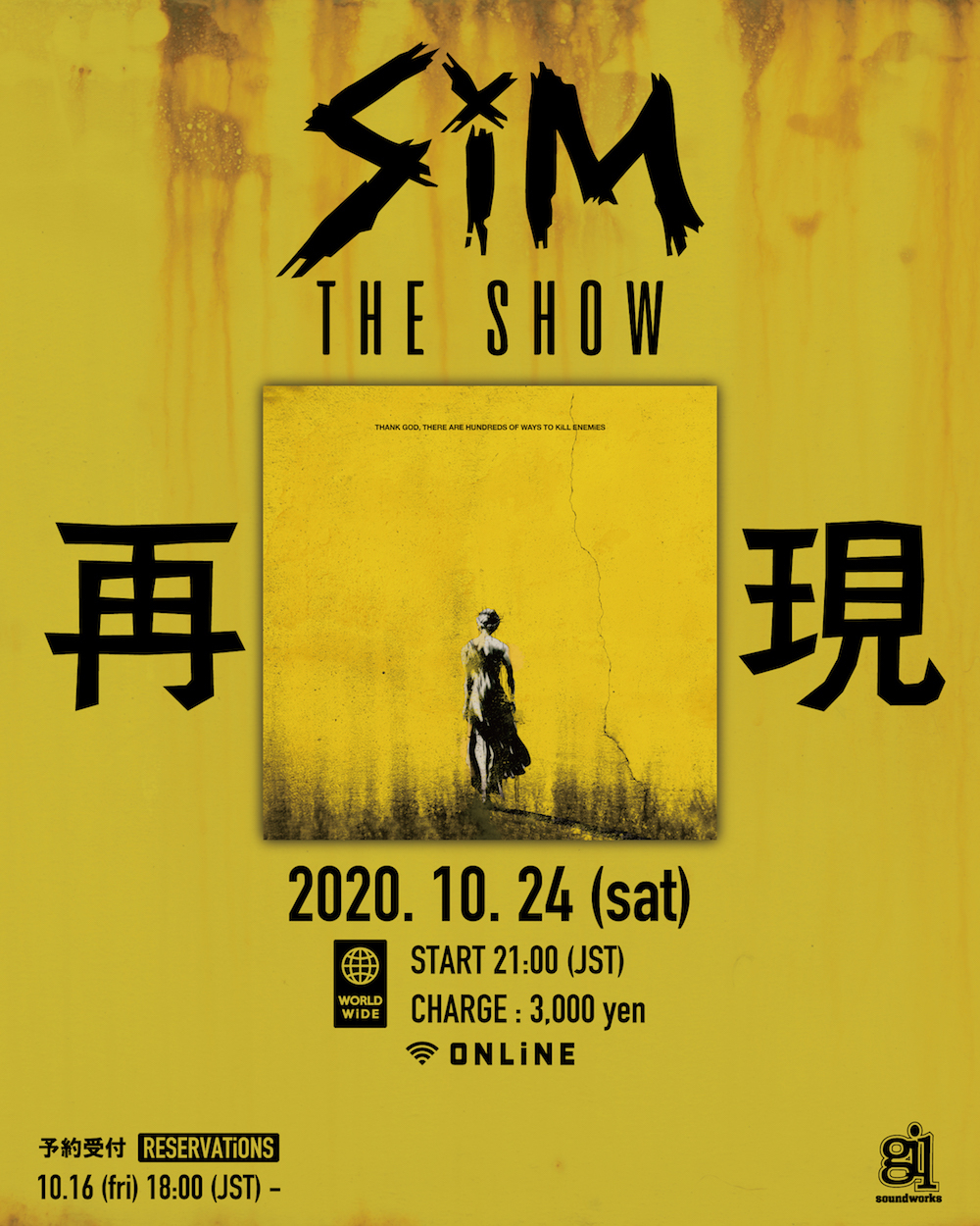 SiM THE SHOW『THANK GOD, THERE ARE HUNDREDS OF WAYS TO KiLL ENEMiES』