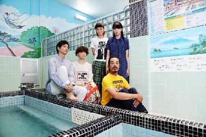 熊本の古豪・劇団きらら東京公演! 新作『プープーソング』描くは「不義理から来るうしろめたさ」