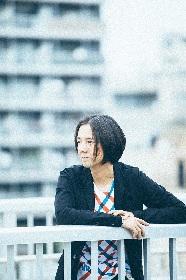 高野寛の新譜詳細とアートワーク解禁 野宮真貴&坂本美雨の参加も明らかに