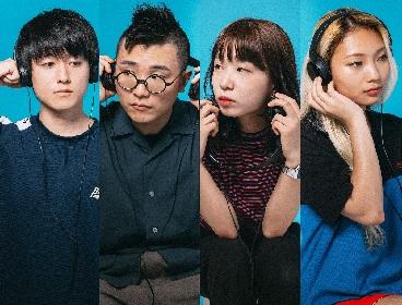 NITRODAY、リリースツアーファイナル公演にninoheon(uri gagarn/group_inou)の出演が決定