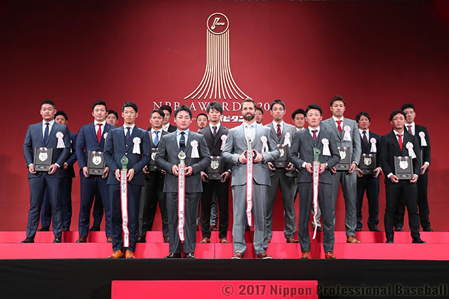 MVP、新人王、ベストナインなど各賞が表彰された (c)Nippon Professional Baseball