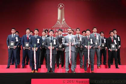 MVPはサファテと丸佳浩に 『NPB AWARDS 2017』が発表