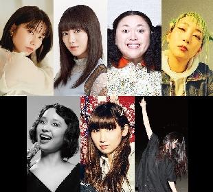 根本宗子が演劇活動を再開 横山由依(AKB48)・中山莉子(私立恵比寿中学)ら出演で、ブランニューオペレッタ『Cape jasmine』を上演