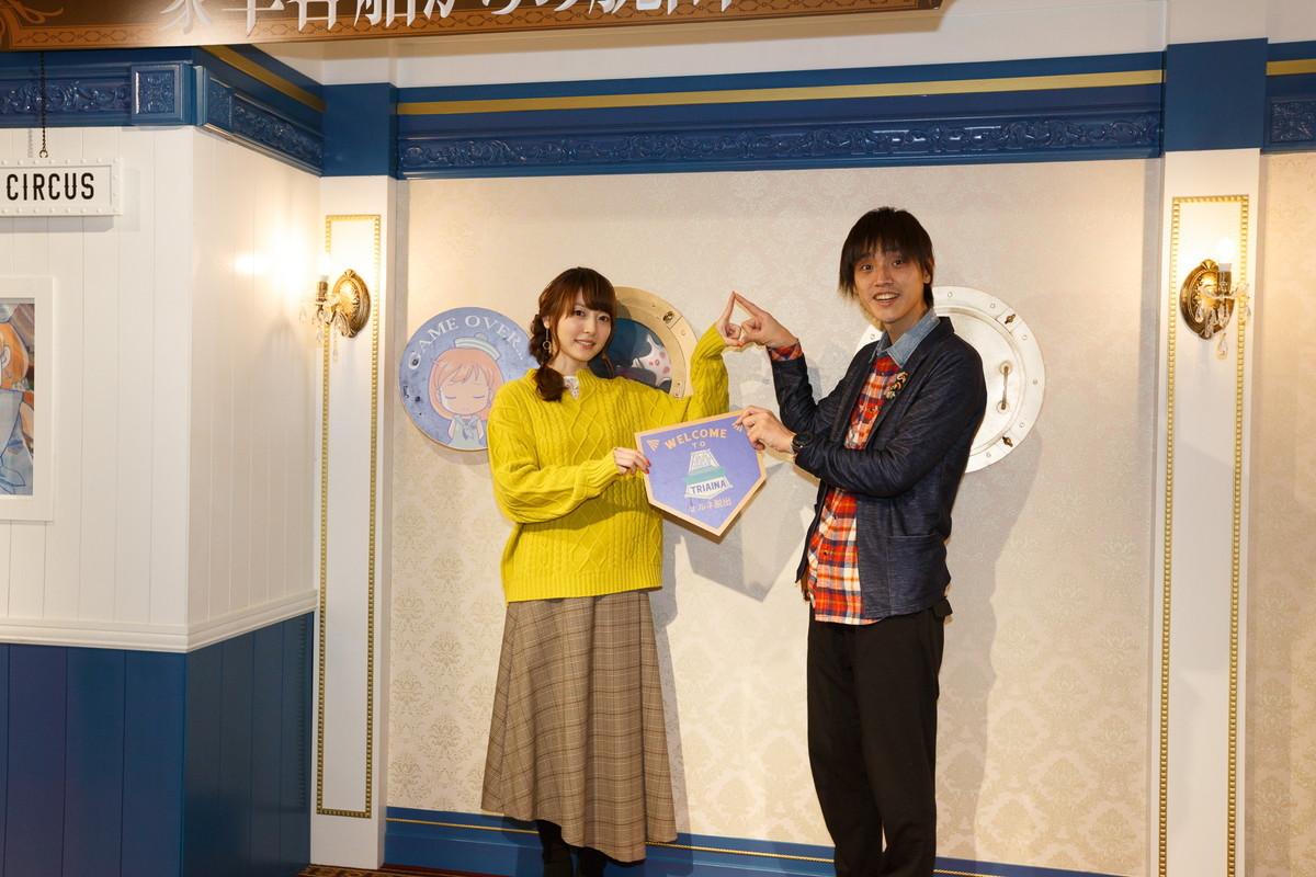 「ボン・ボヤー」ポーズを取る花澤香菜とニッポン放送の吉田尚記アナ