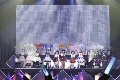 『ラブライブ!サンシャイン!!』函館ユニットライブが2日間で9,000人を動員 公演がBlu-ray/DVDで映像化へ