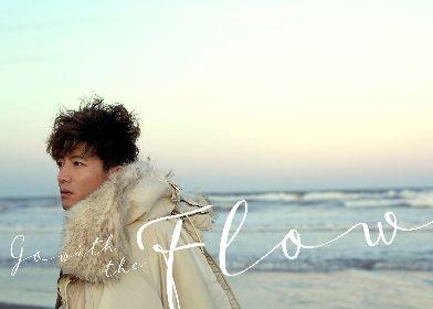木村拓哉「これ、ホントにやるの?って思った」ニューアルバム収録秘話を明かす TOKYO FM『木村拓哉 Flow』で