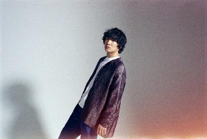 石崎ひゅーい、ライブ人気曲「トラガリ」の弾き語り映像を公開