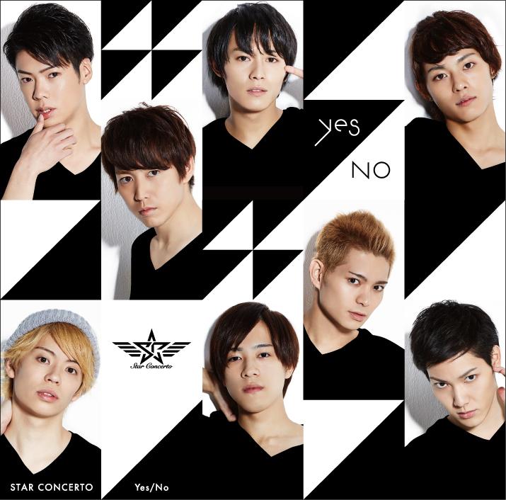 スター☆コンチェルト「Yes/No」C盤