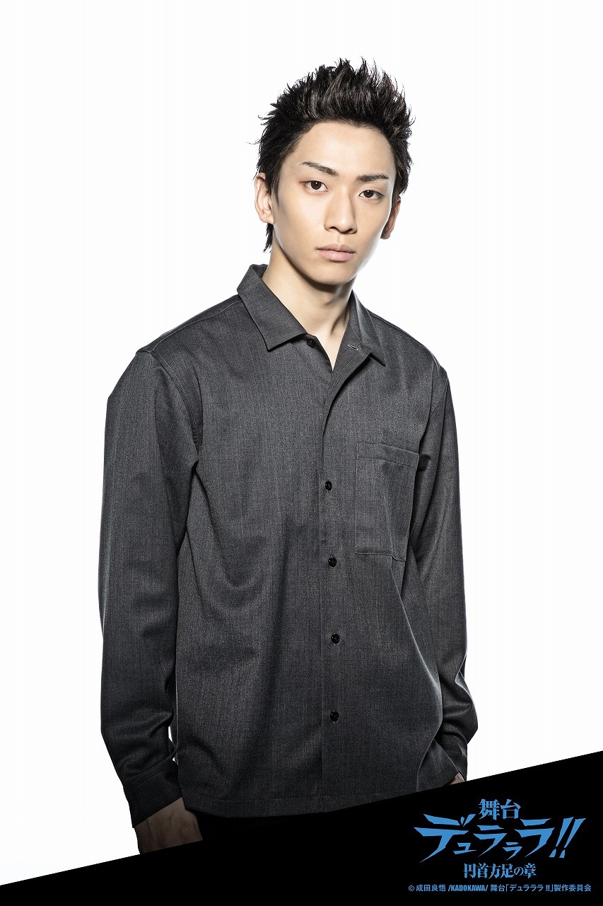 矢霧誠二:吉高志音  (C)成田良悟/KADOKAWA/舞台「デュラララ!!」製作委員会