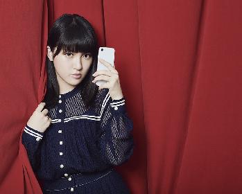 JUNNA、1stフルアルバムを18歳の誕生日直前にリリースへ いきものがかり山下穂尊、THE BACK HORN菅波栄純らが参加