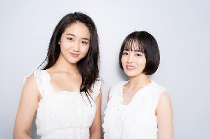 伊原六花・天翔愛がジュリエット役に挑む決意とは ミュージカル『ロミオ&ジュリエット』インタビュー