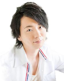 木村良平のインタビュー動画が公開 ボイス付きイケメン料理男子がレッスンしてくれる『カーネーション・コート』開催中