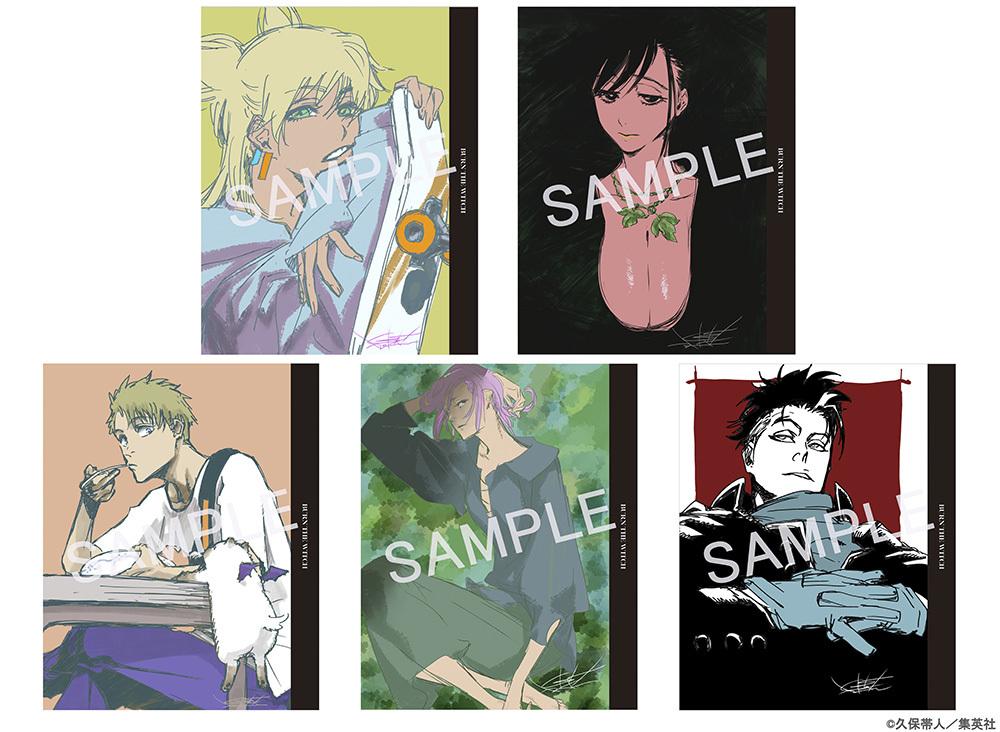 BD初回限定BOX_イラストカードコレクション
