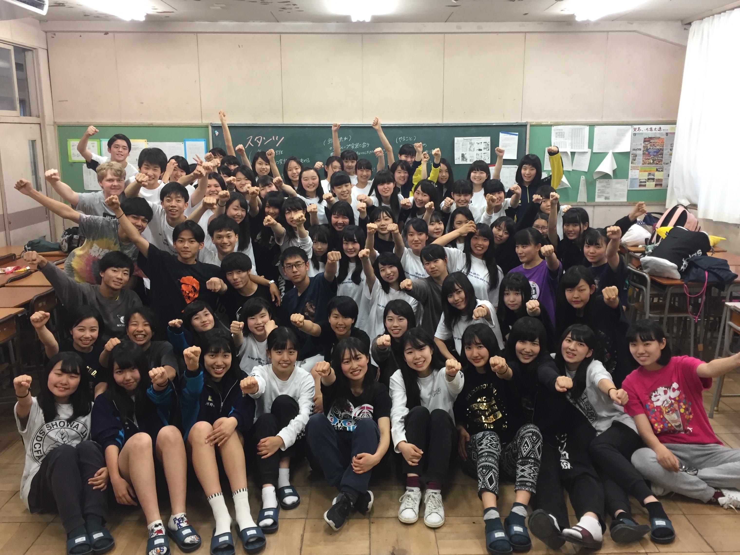 昭和高等学校(名古屋公演)