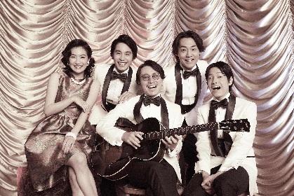 安田章大主演の新作舞台『忘れてもらえないの歌』上演が決定 福士誠治、中村蒼、佐野晶哉らとジャズバンドを結成