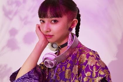 """女優・声優として人気の小宮有紗がアニソンDJに!エイベックスが世界中を""""おもてなし""""する新プロジェクトを発足"""