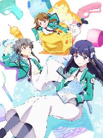 TVアニメ『魔法科高校の優等生』第1弾PV&第1弾キービジュアル解禁 メインスタッフ&キャストも公開