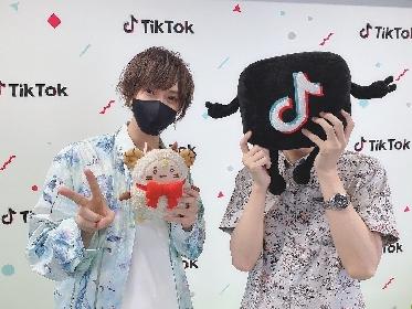 天月-あまつき-、『TikTok#夏の歌うま&Spotlight EditionリアルトークLive』に出演 新曲「赤い糸」の歌唱動画を紹介
