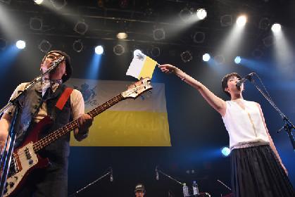 TWEEDEES、2ndアルバム携えたワンマンライブで「はずかしい!」コール