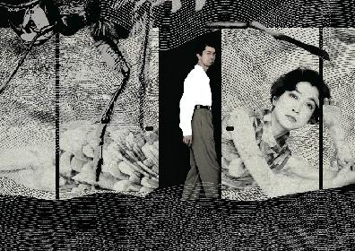 緒川たまき、仲村トオルら出演のケムリ研究室 no.2『砂の女』 印象的なメインビジュアル&公演詳細が解禁