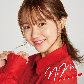 尾崎由香、誕生日記念にNew Mini Albumからコレサワ楽曲提供「デートに誘うの」を先行配信!アレンジャーにミト(クラムボン)