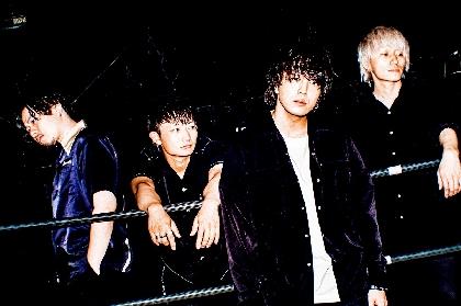 climbgrow、約1年ぶり新曲「夢路の果て」配信開始&日本テレビ系『バズリズム02』9月オープニングテーマに決定
