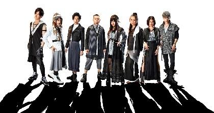 和楽器バンド、最新アルバム『TOKYO SINGING』が週間デジタルアルバムチャートで3冠達成