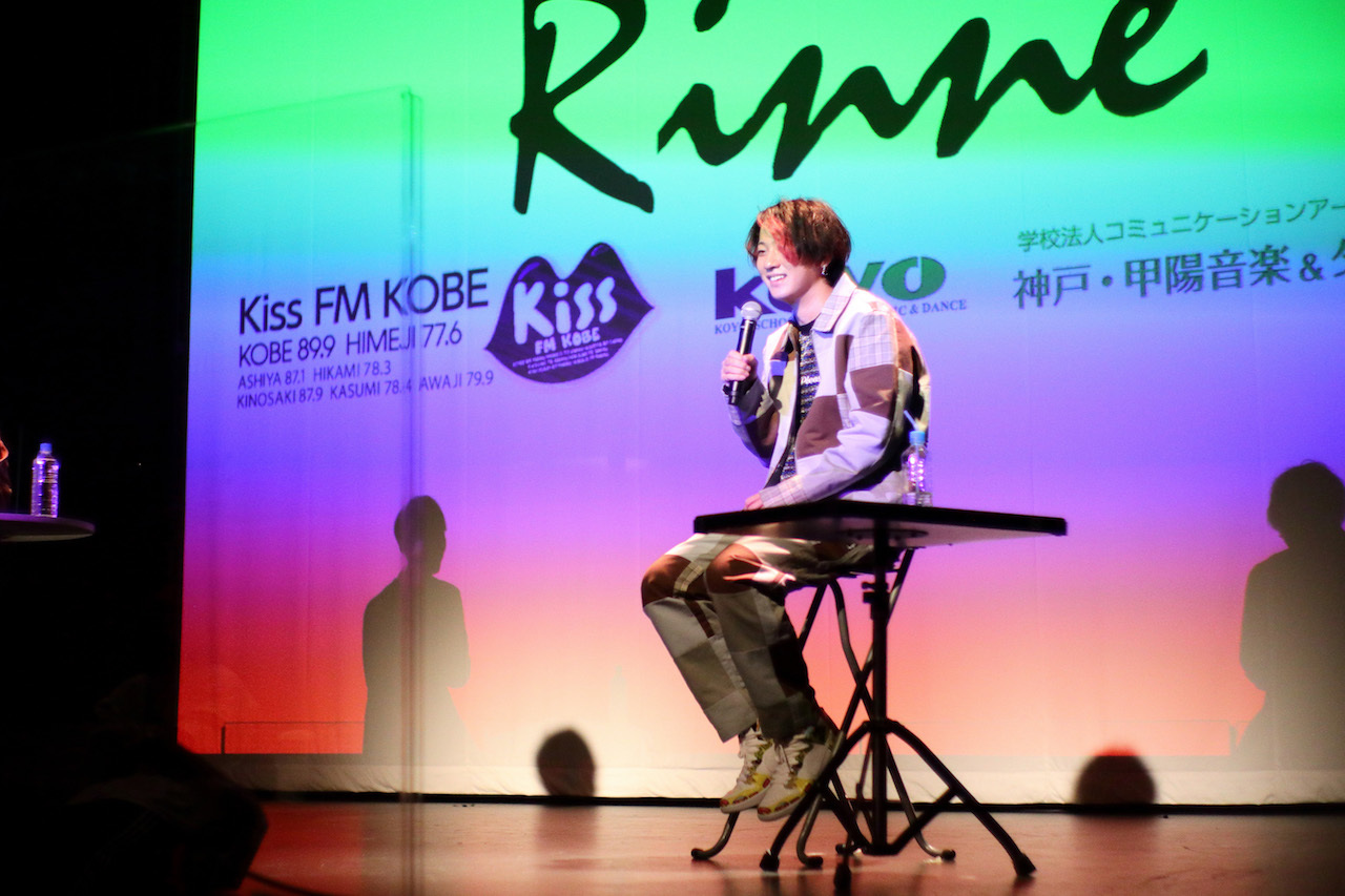 『Kiss Music Presenter スパシャン FRIDAY』Rin音