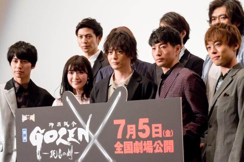 映画『GOZEN』完成披露上映会